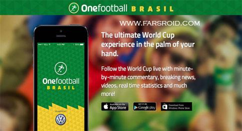 دانلود Onefootball Brasil - World Cup - اپلیکیشن جام جهانی 2014 اندروید