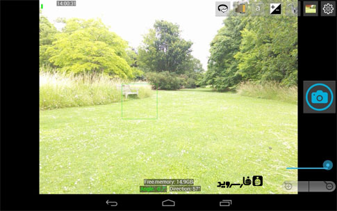 Download Open Camera Android Apk - New FREE Google Play