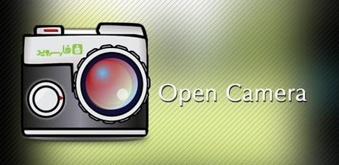 دانلود Open Camera - اپلیکیشن دوربین حرفه ای اندروید