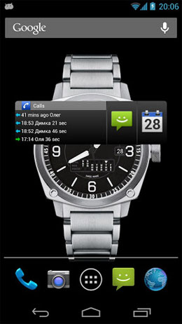 Organizer Widget Android