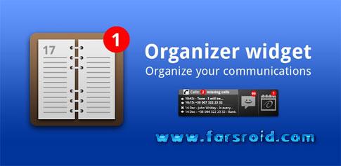 دانلود Organizer Widget 4.4 – ویجت مدیریتی فوق العاده اندروید