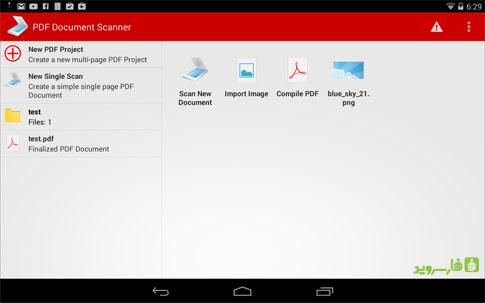 PDF Document Scanner Android - برنامه اندروید