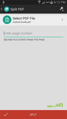 دانلود PDF Tools 3.2 – ابزارهای پی دی اف اندروید !