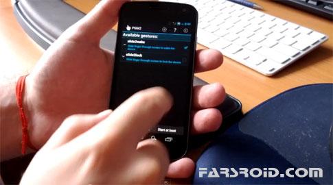 دانلود PGM Galaxy Nexus - نرم افزار کاربردی گلکسی نکسوس
