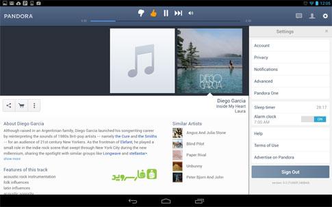 Pandora Internet Radio Android - برنامه اندروید