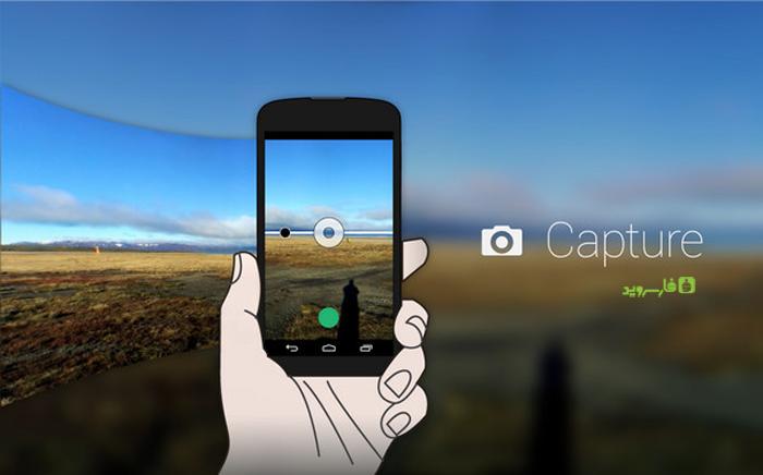 دانلود Panorama 360 - برنامه عکسبرداری پانوراما 360 درجه اندروید