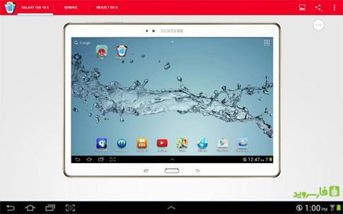 Perfect Screen Shot Ultra Android - برنامه رایگان اندروید