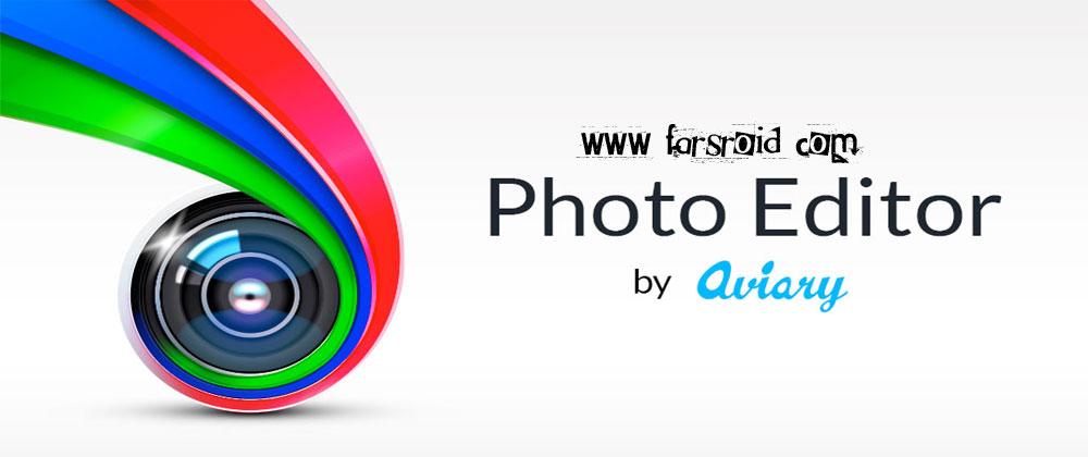 دانلود Photo Editor by Aviary- ویرایشگر عکس متفاوت برای اندروید