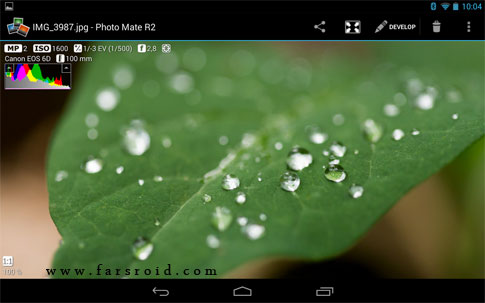 Photo Mate R2 Android  - نرم افزار اندروید