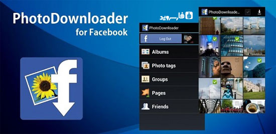PhotoDownloader Plus - Download photos from Facebook Android!