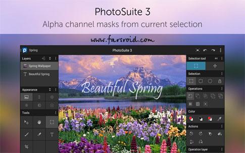 PhotoSuite 3 Photo Editor Android - برنامه ویراش عکس اندروید