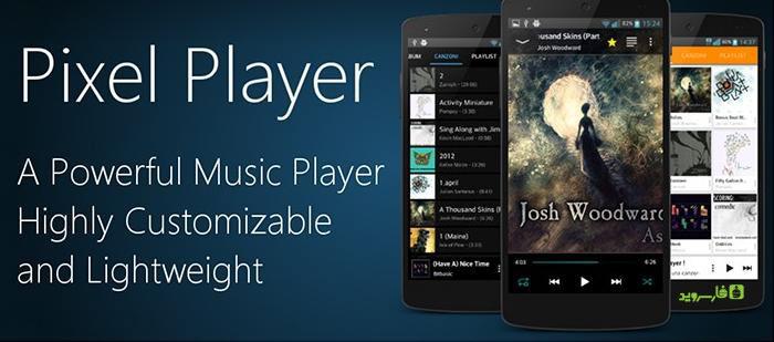 دانلود Pixel Music Player Plus - موزیک پلیر قدرتمند و شیک اندروید
