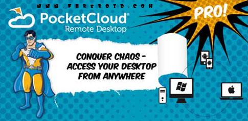 دانلود PocketCloud Remote Desktop Pro - برنامه کنترل ویندوز با اندروید