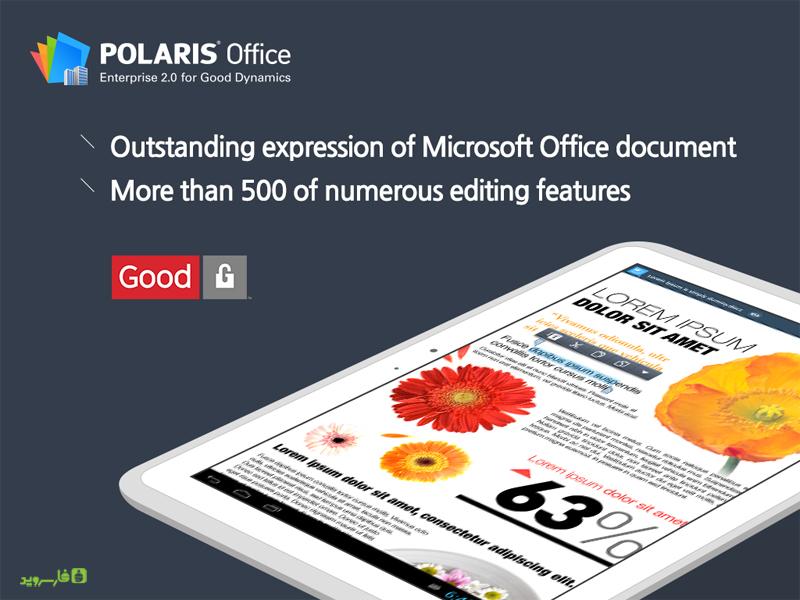 دانلود Polaris Office for Good - برنامه آفیس اندروید