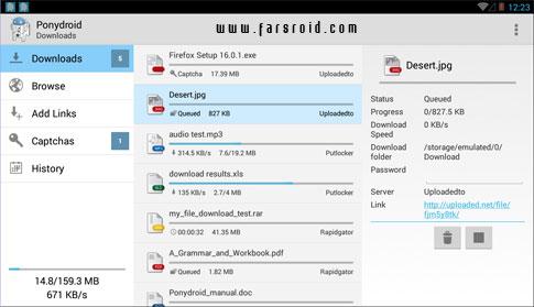دانلود Ponydroid Download Manager 1.6.2 – دانلود منیجر اندروید!