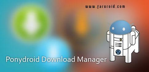 دانلود Ponydroid Download Manager - دانلود منیجر اندروید!