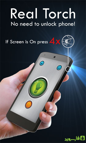 Power Button FlashLight /Torch Android