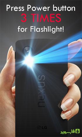 دانلود Power Button FlashLight /Torch 2.1.1 – چراغ قوه اندروید!