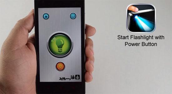 دانلود Power Button FlashLight /Torch - چراغ قوه اندروید!