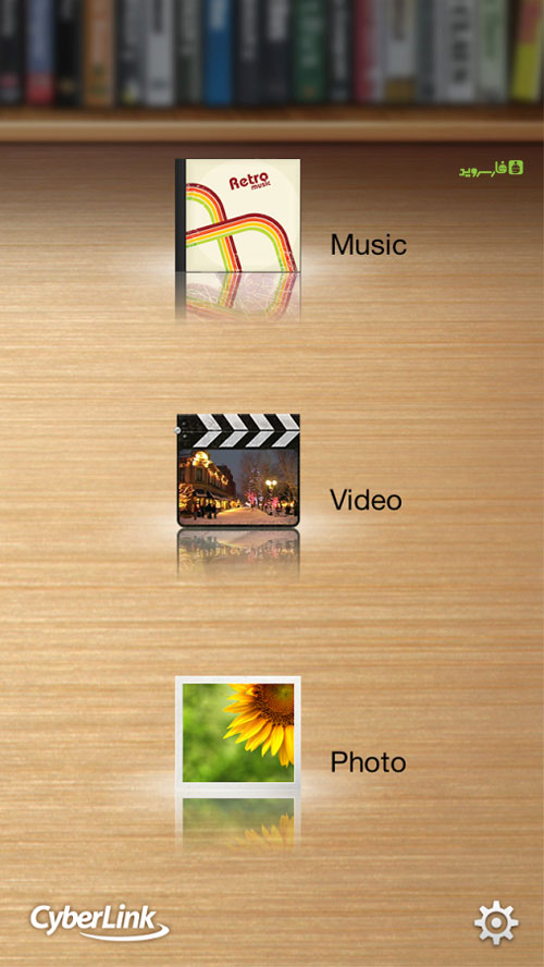 Power Media Player Pro Android