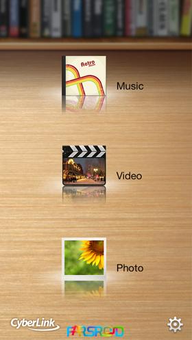 PowerDVD Mobile Android برنامه اندروید