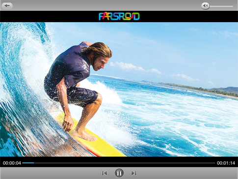 Download PowerDVD Mobile Android Apk - New