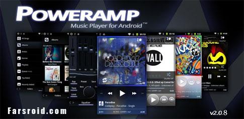 Poweramp Music Player FULL+ Unlocker - موزیک پلیر