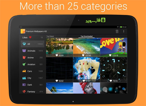 دانلود Premium Wallpapers HD 4.3.9 – والپیپرهای اچ دی اندروید