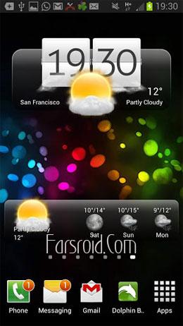 دانلود Premium Widgets & Weather 2.3.8 – مجموعه ویجت زیبا اندروید
