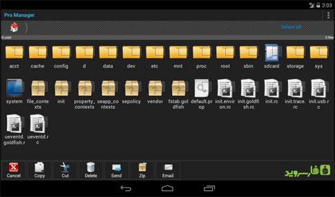 دانلود Pro Manager - برنامه مدیریت فایل و اپلیکیشن اندروید!