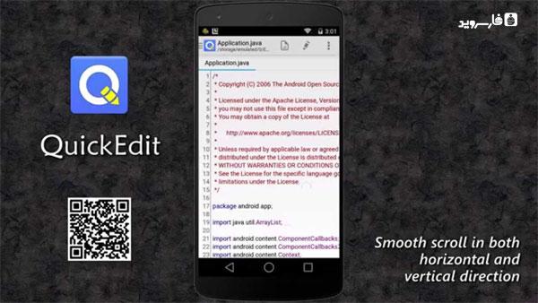دانلود QuickEdit Text Editor Pro - ویرایشگر متن عالی اندروید
