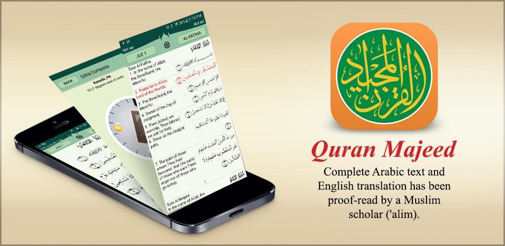 دانلود Quran Majeed for Muslim Islam - کامل ترین برنامه قرآن برای اندروید !