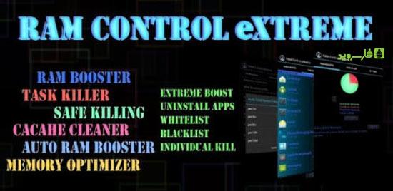 دانلود RAM Control eXtreme Pro - برنامه تقویت Ram اندروید
