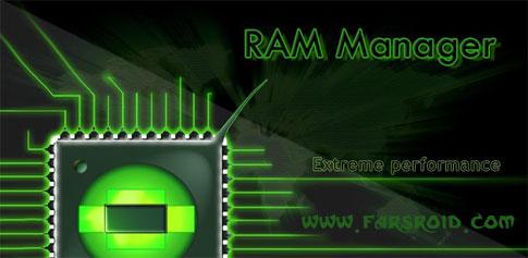 دانلود RAM Manager Pro - افزایش کارایی رم اندروید