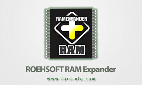 ROEHSOFT RAM Expander (SWAP) - افزایش حافظه رم برای اجرای روان بازی ها در اندروید