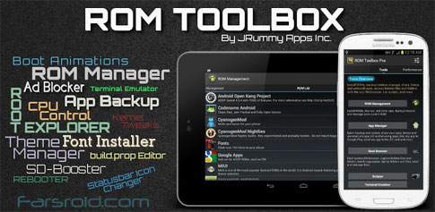 ROM Toolbox Pro - اپلیکیشن مدیریت رام اندروید