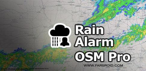 دانلود Rain Alarm OSM Pro - برنامه هشدار باران اندروید!