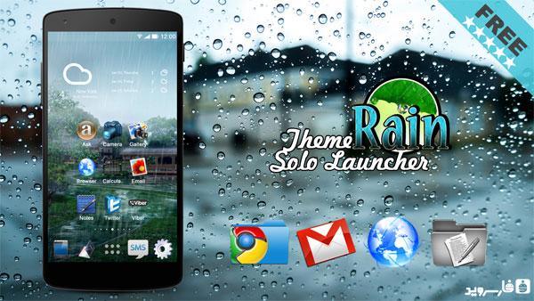 Rain-Solo-Theme.jpg