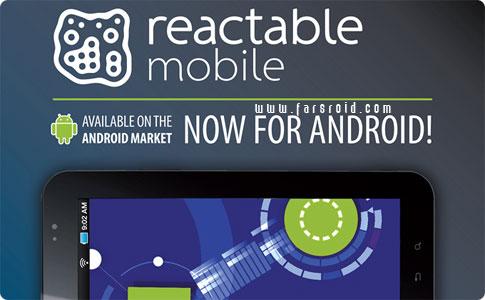 دانلود Reactable Mobile - برنامه ساخت موزیک عالی اندروید!
