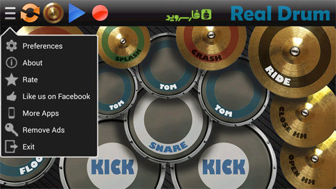 Real Drum IAP is Unlocked