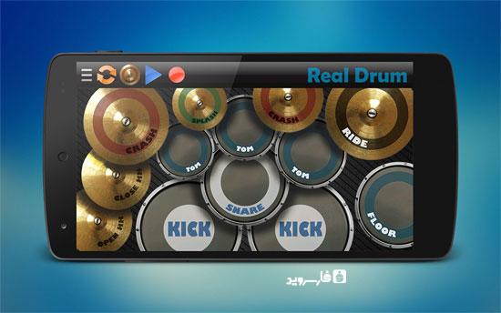 دانلود Real Drum - برنامه درام واقعی اندروید !