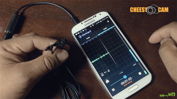 دانلود اپلیکیشن ضبط صدا اندروید