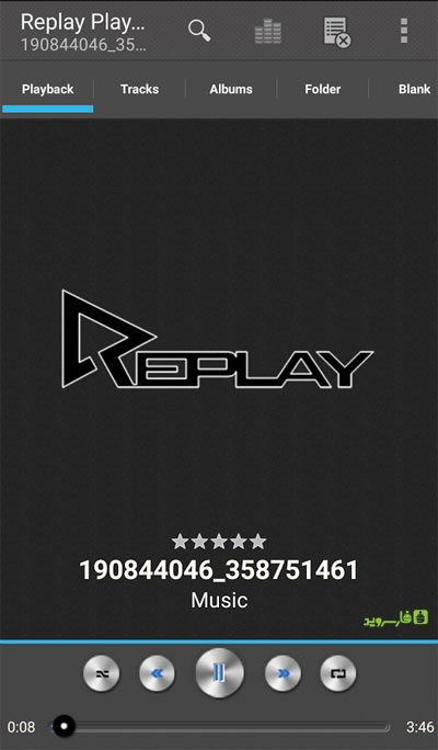 Replay Player Pro Android