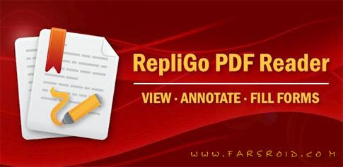 دانلود RepliGo PDF Reader - برنامه پی دی اف خوان قدرتمند اندروید