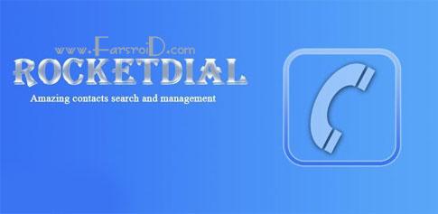 دانلود RocketDial Dialer&Contacts Pro - شماره گیر متفاوت اندروید