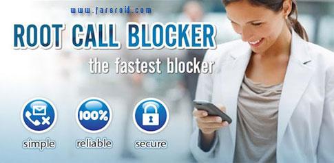 دانلود Root Call Blocker Pro - اپلیکیشن بلک لیست تماس اندروید