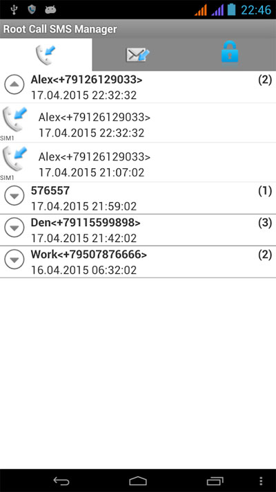 Root Call SMS Manager Android