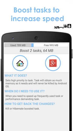 Root Task Manager Android