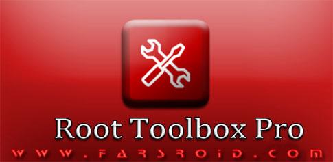 دانلود Root Toolbox PRO - جعبه ابزار چند کاره اندروید