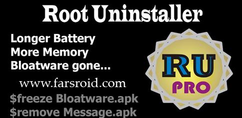دانلود Root Uninstaller Pro - حذف برنامه های سیستمی اندروید